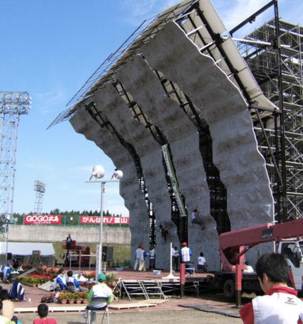 2007年 第62回国民体育大会[秋田県]のサムネイル