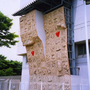県スポーツ科学センター