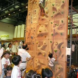 イベントウォール(聖跡桜ヶ丘)