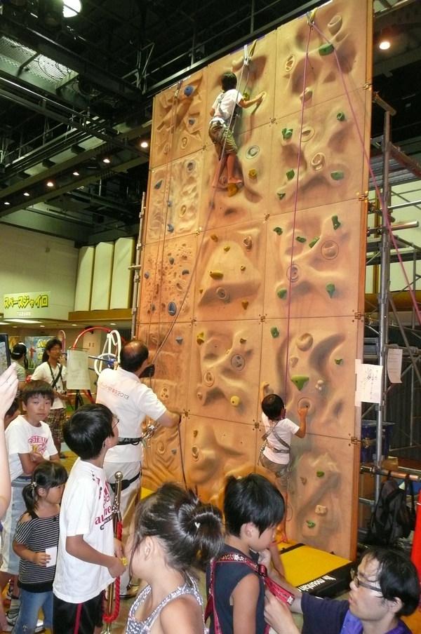 イベントウォール(聖跡桜ヶ丘)のサムネイル