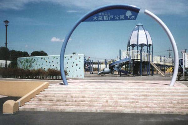 練馬区 大泉橋戸公園のサムネイル