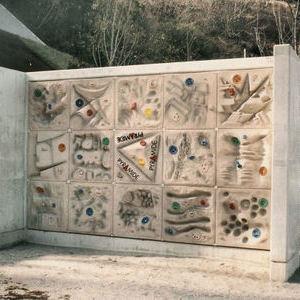 日峯大神子広域公園