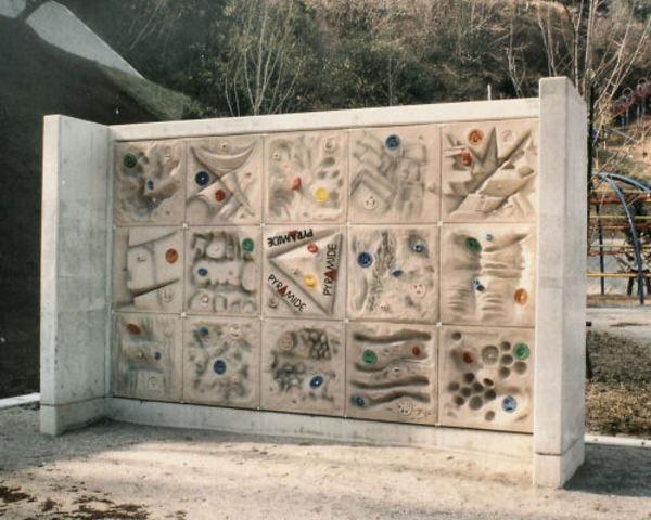 日峯大神子広域公園のサムネイル