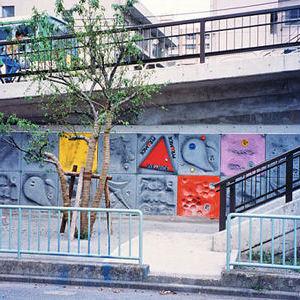 江東区 南開橋第一児童公園