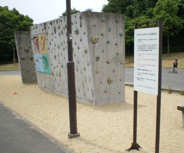東平尾公園のサムネイル