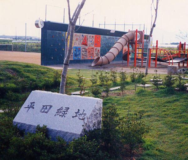 松本市 平田緑地のサムネイル