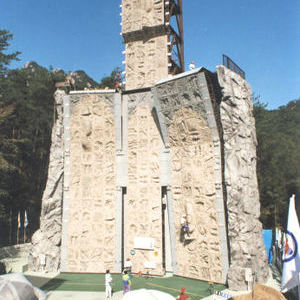 1996年第51回国民体育大会[広島県]
