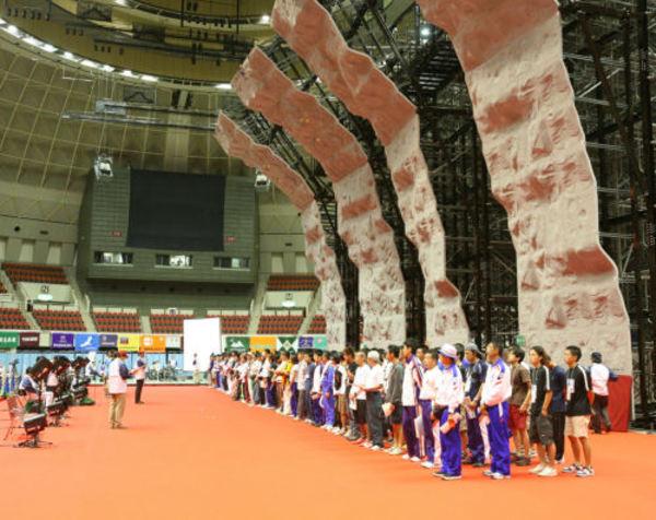 2006年 第61回国民体育大会[兵庫県]のサムネイル