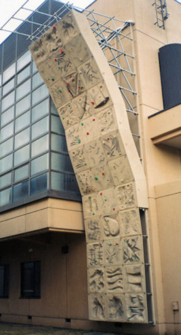 糸魚川市民総合体育館のサムネイル