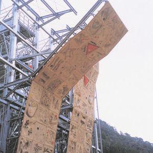 1999年 第54回国民体育大会[熊本県]