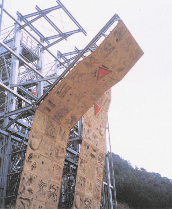 1999年 第54回国民体育大会[熊本県]のサムネイル