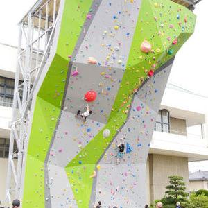 県立倉吉体育文化会館