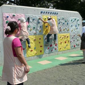 立川市 まつなか幼稚園