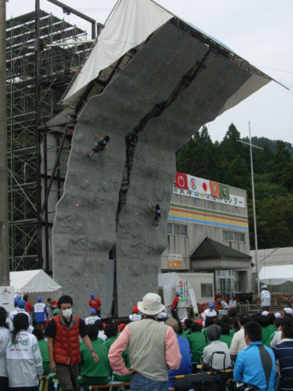 2009年 第64回国民体育大会(新潟県)のサムネイル