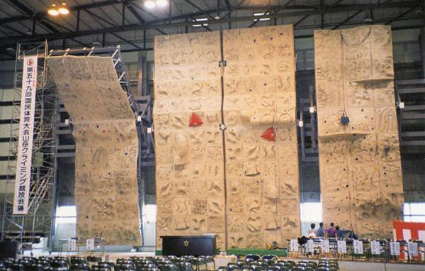 2004年 第59回国民体育大会[埼玉県]のサムネイル