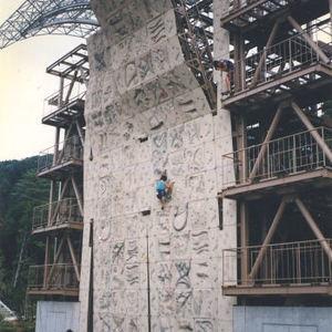 県立山岳スポーツセンター