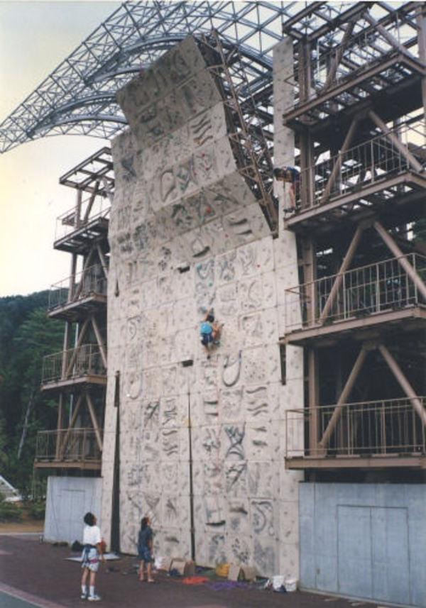 県立山岳スポーツセンターのサムネイル