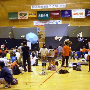 2012年 第67回国民体育大会関東ブロック大会[東京都]