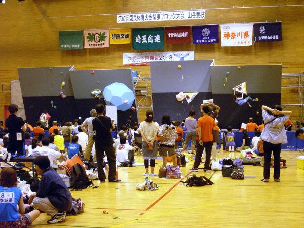2012年 第67回国民体育大会関東ブロック大会[東京都]のサムネイル