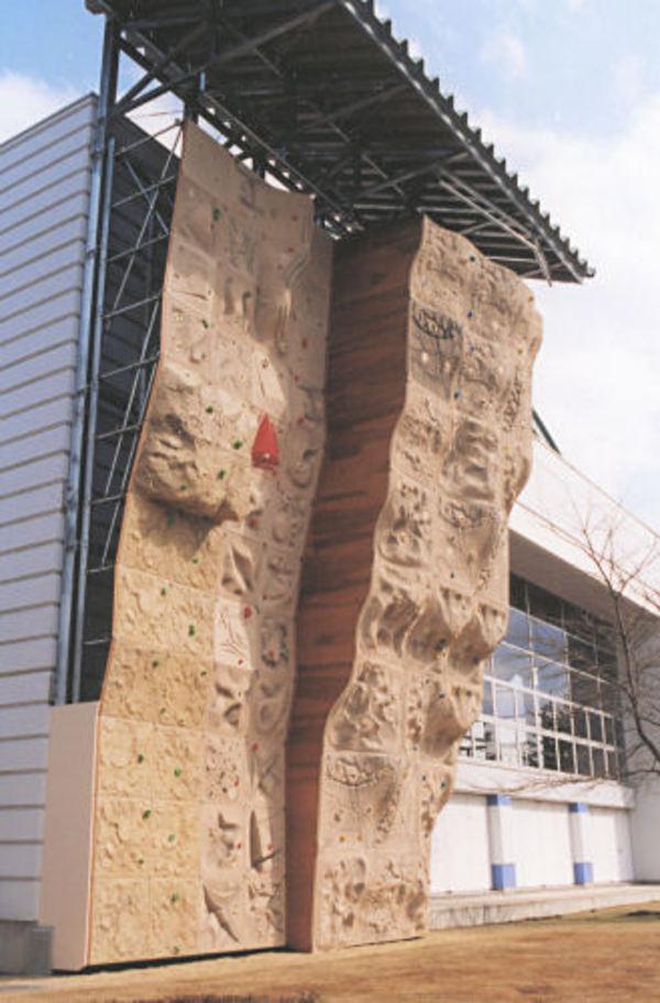 県総合運動公園のサムネイル