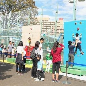 世田谷区民スポーツまつり2019
