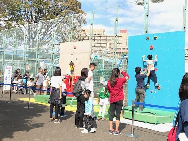 世田谷区民スポーツまつり2019のサムネイル