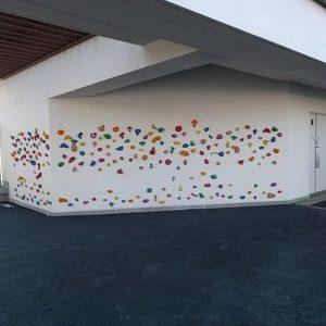 蔵前小学校