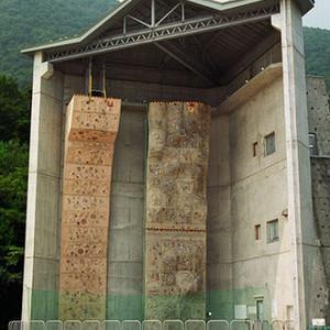 県立比良山岳センター