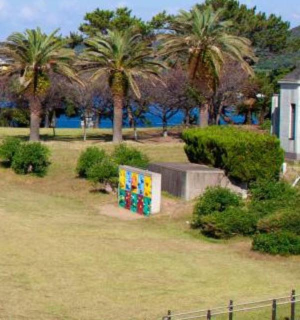 壱岐市 弁天崎公園のサムネイル